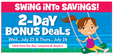 Toys R Us Printable Coupons Save On Swing Sets Nerf