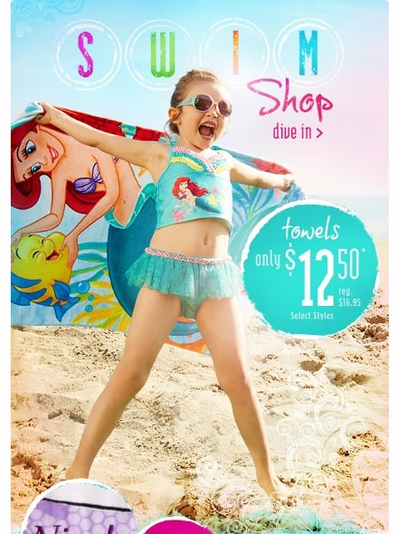 disney swimshop (440x590)