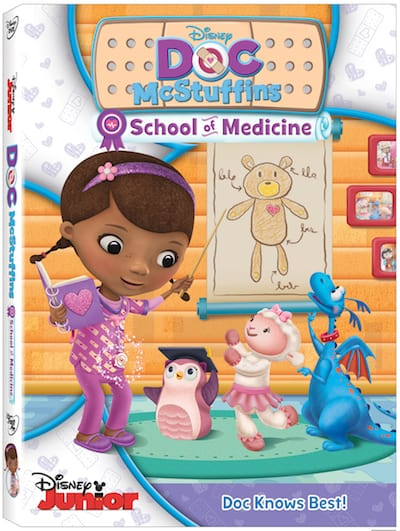 doc mcstuffins school of medicine review
