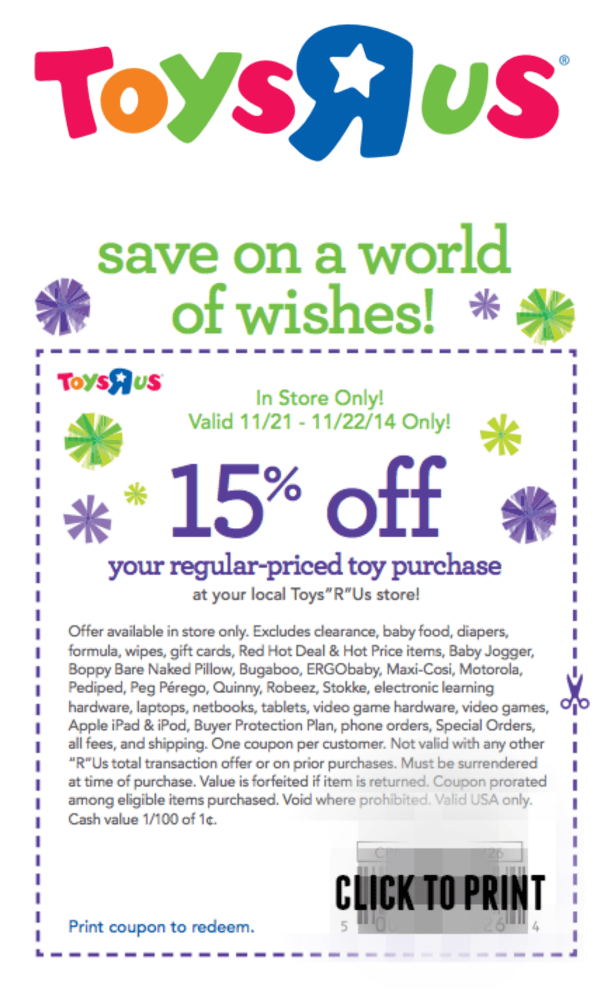 Toys r us coupons video game printable